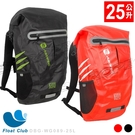 AROPEC 防水背包(25公升) 100%防水 防潑後背包 Upswell 功能背包 登山防潑包 台灣品牌