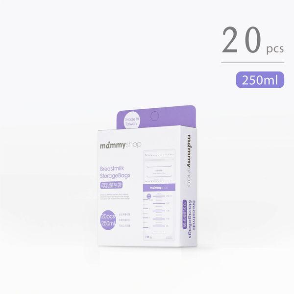 媽咪小站 - 母乳儲存袋(冷凍袋) 250ml -可站立型 20入