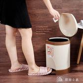 簡約腳踏垃圾桶家用客廳臥室衛生間歐式大號有蓋辦公室塑料垃圾筒 全館單件9折
