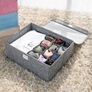 內衣內褲收納盒三合一布藝有蓋整理箱學生宿舍文胸襪子分隔可水洗 蘿莉小腳丫
