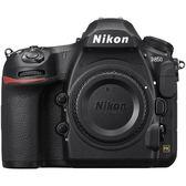 Nikon D850 Body 單機身  共2顆原廠電池  (繁體平輸)