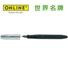 德國原裝進口 Online 時空專家級觸控鋼筆 25049 - 銀蓋 F /支