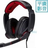 平廣 送袋 Sennheiser GSP350 GSP-350 電競耳機 耳罩式 耳機 正台灣公司貨保固2年