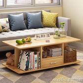 茶几簡約客廳沙發邊桌小戶型簡易小桌子歐式邊幾迷你矮桌茶桌家具QM 美芭