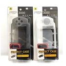 PSP 3000型專用 主機果凍套 保護套 矽膠套 灰黑/白顏色可選_NS