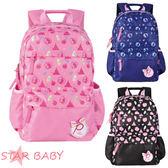 STAR BABY-迪士尼正品 公主系列 學生書包 護脊 防潑水 透氣 後背包