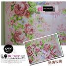 【熱情玫瑰】長門簾(85*150cm)又...