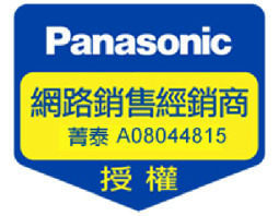 Panasonic 原廠刮鬍刀刀網 【WES9087】ES-8113ˋES-8116ˋES-GA20適用