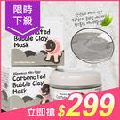 Elizavecca 小泥豬深層毛孔淨化泡泡面膜(100g)【小三美日】原價$369