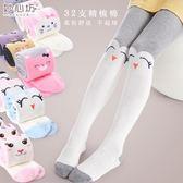 兒童連褲襪打底褲連體襪女童裝舞蹈襪 交換禮物