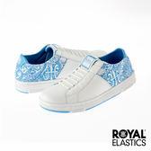 Royal Elastics Icon Z 經典運動鞋-白x水藍x印花