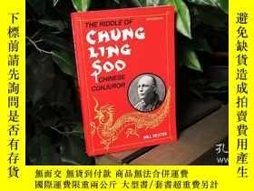 二手書博民逛書店程連蘇之謎罕見The Riddle of Chung Ling SooY397772 William E. R