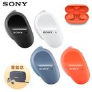 【曜德 送盥洗包+記憶耳塞】SONY WF-SP800N 強度運動設計 無線藍牙降噪耳塞式耳機 4色 可選