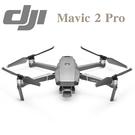 ◎相機專家◎ 贈送DJI Care DJI 大疆 Mavic 2 Pro 御 二代 專業版 空拍機  公司貨