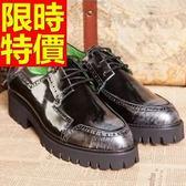厚底休閒鞋-透氣約會必備皮革質感男鬆糕鞋2色59s17[巴黎精品]