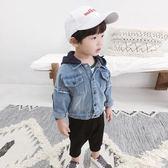 黑五好物節 男童牛仔外套秋季新款韓版兒童長袖牛仔衣1-3歲2018寶寶連帽外套 森活雜貨
