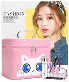 八八折促銷-化妝包大容量可愛便攜小號收納盒少女心簡約迷你小方包手提化妝箱