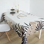 全館83折 桌巾風雪尼爾文藝桌布布藝餐桌布茶幾布長方形