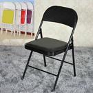 簡易凳子靠背椅家用折疊椅子便攜辦公椅會議...