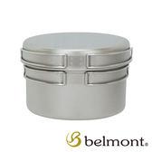 BELMONT 日本 深鈦鍋組〈M/一鍋一煎盤〉日本製造│原裝進口│精品│頂級鈦合金 BM-093