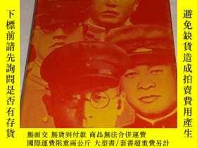 二手書博民逛書店日本的革命:青年軍官和二二六事件罕見Revolt in Japa