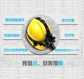 微型防水防爆強光頭燈 5133可調焦安全帽LED充電  享購