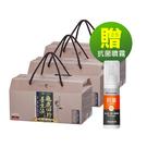 歡慶母親節 ↘台塑生醫 龜鹿四珍養生液(50ml*14瓶/盒) 3盒+贈抗菌噴霧100g*1瓶