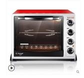 烤箱上下管獨立控溫多功能烘焙電烤箱家用30升220V  麻吉鋪