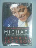 【書寶二手書T4/傳記_YKA】You Are Not Alone: Michael_Jermaine Jackson