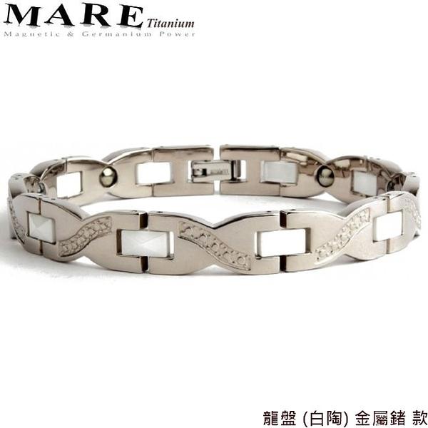【MARE-純鈦】系列:虎踞 (白陶) 金屬鍺 款