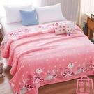 珊瑚毯子冬季加絨毛絨床單人加厚保暖鋪床法蘭絨毛毯【匯美優品】
