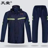 雨衣天堂雨衣雨褲套裝透氣網雙層摩托車電動車雨衣雨披男女士成人分體 CY潮流站
