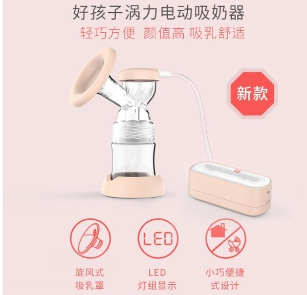 吸奶器 gb好孩子電動吸奶器 媽媽自動按摩吸乳器 孕產婦拔奶器靜音吸力大全館免運 雙12 DF