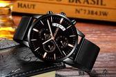 手錶-男石英錶新款防水時尚男錶