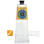 【即期品】歐舒丹 乳油木護手霜(150ml)-2020.11《jmake Beauty 就愛水》