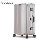 Bogazy 篆刻經典 26吋鋁框行李箱...