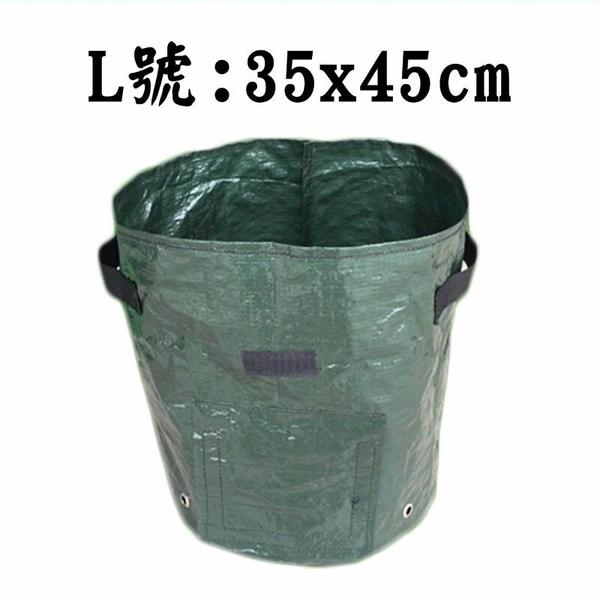 【JIS】N042 L號馬鈴薯種植袋(單門) 花生種植袋 紅蘿蔔 白蘿蔔 地瓜 番薯 大蒜 根莖類種植