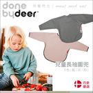 ✿蟲寶寶✿【丹麥Done by deer...