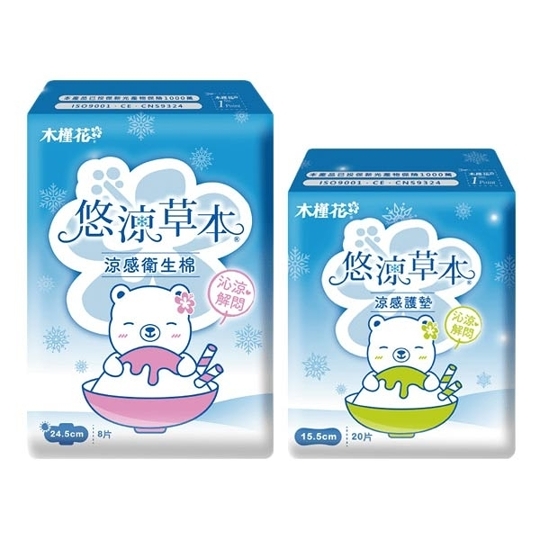 HIBIS 木槿花悠涼草本衛生棉/護墊(1包入) 款式可選【小三美日】