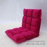 懶人沙發椅床上靠背椅電腦沙發椅子IGO
