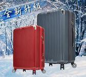 免運 全新升級 冰雪奇蹟II 20吋旅行箱 PC可加大磨砂霧面行李箱 飛機輪 海關鎖 登機箱 桔子小妹