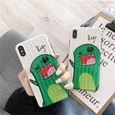 ~SZ13 ~卡通惡搞小恐龍行李箱全包軟殼iphone XS max 手機殼iphone 8 plus 手機殼iphone xr xs 手機殼