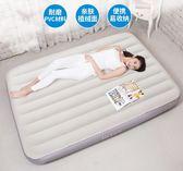 intex充氣床墊家用雙人 氣墊床單人戶外加厚便攜自動折疊床沖氣床【快速出貨】JY