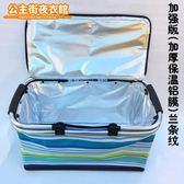 野餐袋 30L外賣速食包車載保溫包戶外野餐保溫送餐箱折疊購物籃