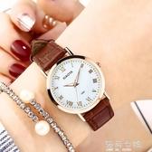 2020年新款手錶女士學生ins風韓版時尚簡約氣質休閒防水石英男錶中秋節全館免運