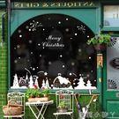 聖誕窗貼聖誕節白色城市牆貼商鋪餐廳玻璃貼紙自黏創意節日裝飾品佈置店鋪 igo蘿莉小腳ㄚ