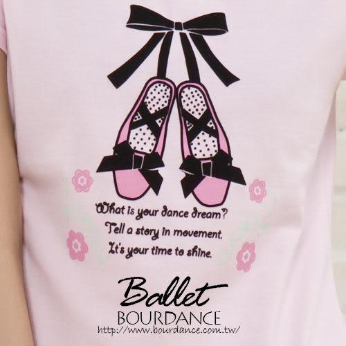 *╮寶琦華Bourdance╭*專業瑜珈韻律芭蕾☆花朵舞鞋圖漾圓領短袖上衣【BDW13B11】