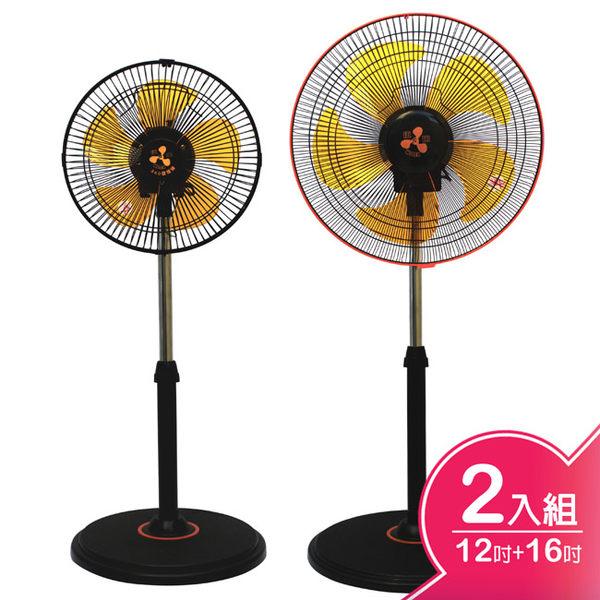 伍田八方吹超廣角循環涼風扇 WT-1211+WT-1611(12吋+16吋超值組)