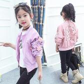 薄外套 2018春夏新款韓版女童百搭透氣夾克 GY1235『寶貝兒童裝』