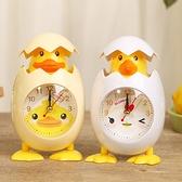 鬧鐘 兒童可愛小雞蛋殼創意小鬧鐘床頭卡通鬧鈴臺鐘臥室定時鐘 歐歐